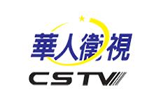 華人衛視 CSTV