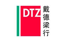 DTZ 戴德梁行